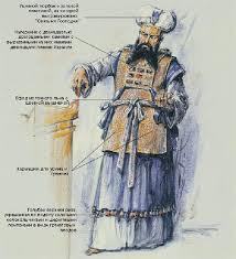 <b>Одежда</b> священника, первосвященника, левита