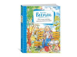 <b>Книга Папа мама</b> бабушка восемь детей и грузовик, Вестли А.-К ...