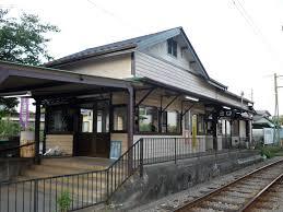 Maniwa Station