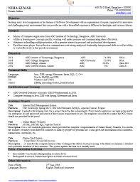 sample resume for software engineer fresher Anant     happytom co