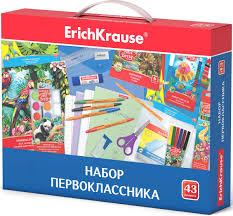 <b>Набор первоклассника ErichKrause</b>, 43 предмета — купить в ...