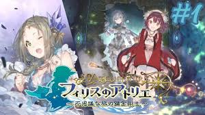 atelier firis the alchemist of the mysterious journey atelier firis the alchemist of the mysterious journey walkthrough part 1 first hour of gameplay