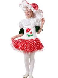 <b>Карнавальный костюм Грибок</b>- <b>Девочка Батик</b> | Карнавальные ...