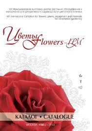 ЦВЕТЫ/FLOWERS-IPM- 2013 by Expoconsulting - issuu