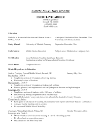education resume section education resume study abroad education resume section
