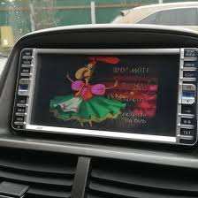 <b>Магнитола</b> TOYOTA NHDT-W55 – купить в Москве, цена 4 500 ...