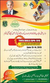 tevta skills expo 2016 job fair exhibition tevta skills expo 2016 job fair exhibition
