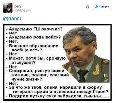 Обнаружен план российской базы в Клинцах близ границы с Украиной, - InformNapalm - Цензор.НЕТ 9225