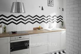 <b>Керамическая плитка Equipe</b> Chevron Wall – купить в Москве по ...