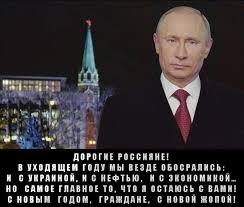 В Киеве на Троещине прогремел взрыв, предположительно, гранаты, - соцсети - Цензор.НЕТ 9092