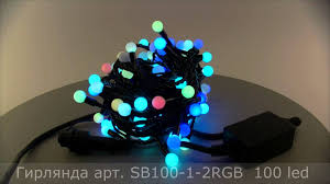 Купить <b>Гирлянда светодиодная Fiesta</b> small ball в интернет ...