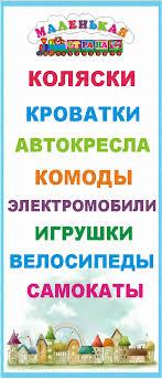 Детские <b>скейтборды</b> купить в Твери и Москве с доставкой в ...