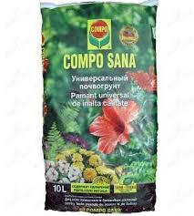 Купить <b>compo sana универсальный почвогрунт</b> 10 л, 1/1 оптом в ...