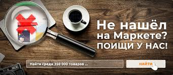 Доп. оборудование для мотобуров (бензобуров) - купить с ...