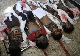 Image result for ائتلاف عربستان در یمن غیرنظامیان را قتلعام میکند