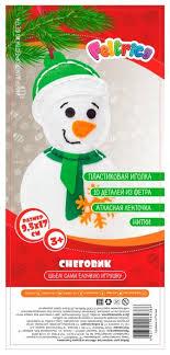 Купить Feltrica <b>Набор для изготовления</b> Снеговик (4627151964386)