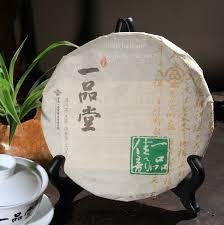 """Sheng Puer """"<b>Beautiful</b> Melody"""" (Yi Pin Jia Yun), Yi Pin Tang Factory ..."""