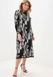 Женские платья и <b>сарафаны Helmidge</b> — купить в интернет ...
