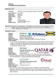 abdulrahman abuhashima résumé