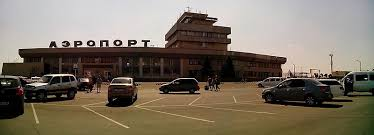 Orsk Airport