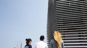 <b>Smog</b> Free Tower | <b>Smog</b> Free Project | Studio Roosegaarde