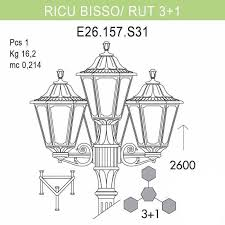 Уличный фонарь <b>Fumagalli Ricu Bisso</b>/<b>Rut</b> 3+1 E26.157.S31.BYF1R