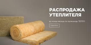 Купить топоры, <b>пилы садовые</b> недорого в Москве, каталог ...