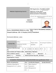 Imagerackus Sweet Free Download Resume Resume Templates Word Free       free resume templates