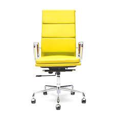 yellow office chair – cryomatsorg