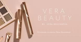 <b>VERA</b> Beauty | Коллекция косметики Веры Брежневой ...