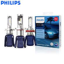 Выгодная цена на <b>Philips</b> Hb3 9005 — суперскидки на <b>Philips</b> Hb3 ...