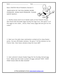Easter Related Math Word Problems VersionClick to Print!