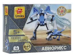 <b>Конструктор Umiks</b> Технозавры в ассорт, в Оптоклубе РЯДЫ