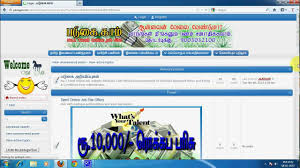 tamil online job demo work 1 easy online forum posting job tamil online job demo work 1 easy online forum posting job padugai com