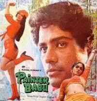 Jab Yaad Ki Badli Song Download| Jab Yaad Ki Badli Mp3 Download - Painter-Babu-1983