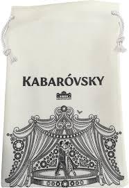 Серебряный <b>кулон Kabarovsky</b> 13-246-0001 c эмалью — купить в ...