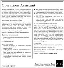 asian development bank operations assistant jobs in job description