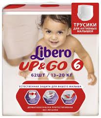 <b>Libero трусики Up</b> & <b>Go</b> 6 (13-20 кг) 62 шт. — купить по выгодной ...