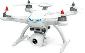 - Купить <b>Квадрокоптер AOSENMA CG035 FPV</b> с камерой, белый в ...