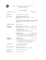 resume teachers objectives