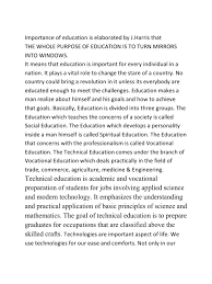 education is life essay value of education essay