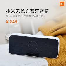 Аксессуары для <b>Xiaomi Mi</b> 10: внешний вентилятор ...