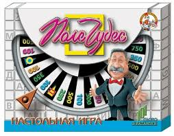 <b>Настольная игра Десятое</b> королевство Поле чудес 00154 ...