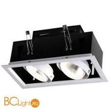 Купить двойные <b>встраиваемые</b> светильники с доставкой по всей ...