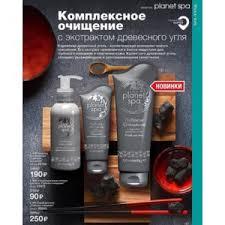 <b>Маска</b>-<b>пленка</b> для кожи лица Avon Глубокое очищение с ...