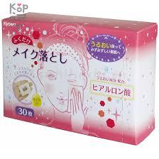 <b>Kyowa Салфетки влажные</b> для снятия макияжа с гиалуроновой ...