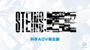 Анонсирован сиквел «Steins;Gate»... | Steins;Gate | <b>Врата Штейна</b> ...