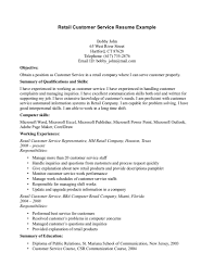 customer service resume example getessay biz sample for customer service resume customer service resume retail customer service resume in customer service resume