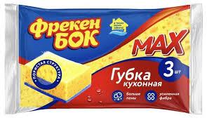 """<b>Губки Фрекен Бок</b> """"Max"""" с абразивным слоем 3 шт — купить по ..."""