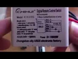Digital remote control switch - YouTube